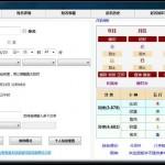 高吉起名软件 v1.0