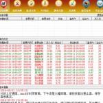 小刺客炒股助手 v3.1官方版