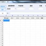 科智补偿器设计软件 v1.2官方版
