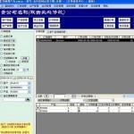 EasyBiz订单管理软件 v2014.5官方版