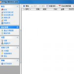 天天盈理财账本 v1.0官方版