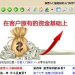 股票入门基础知识电子书 v1.0官方版