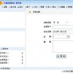 水滴家庭记账软件 v2.5.0官方版