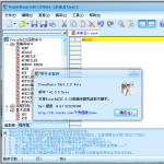 PowerBASIC Edit v2.8 正式版