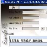 Exeinfo PE v0.0.3.5 Beta 748 多国语言版