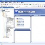 傲世源.NET代码生成器 v1.2.4 绿色版