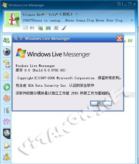 Windows Live Messenger(MSN) 2011 v15.4.3555官方版