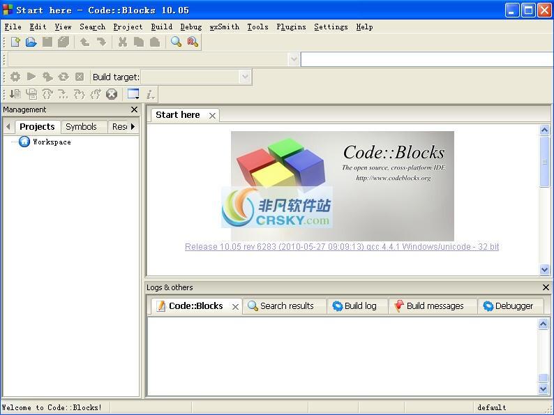 CodeBlocks(集成开发环境) v10.05 官方版