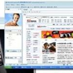 傲群视频会议系统(VidiNow) v3.2.36官方版