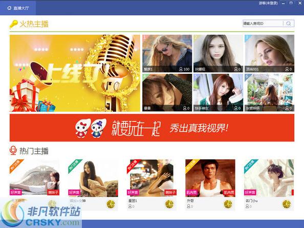 米秀视频社区 v1.0.0.0官方版