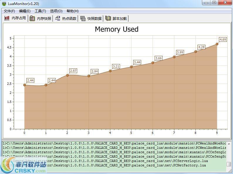 LuaMonitor v1.8.0官方版