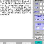 3D缩水王 v6.5官方版