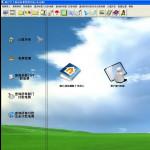 商行天下基站电费管理系统 v8.8 绿色版