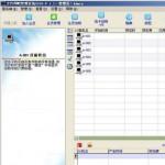方竹网吧计费系统 2012 v7.81 免费版