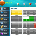 东夏健身会所管理软件 v2.0官方版