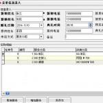 OKOK婚庆管理系统单机版 v1.2 官方版