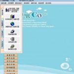 胜新库管王 v9.12官方版