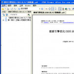 STDU Viewer v1.6.375.0 绿色版