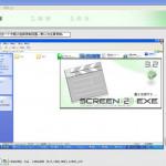 Screen2EXE3.6.2728 绿色中文版