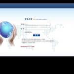 宇博OA办公系统v2.2.3.9官方版