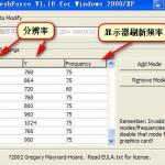 锁频软件(RefreshForce)1.1 绿色版