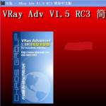 vary1.5简体中文版