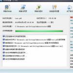 PDF转换通v2.20官方免费版