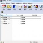 WINRAR4.20 官方简体中文版(32 位)