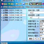 勇芳鼠标精灵v2.0.36绿色免费版