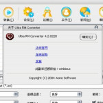Ultra RM ConverterV4.2.0汉化绿色版