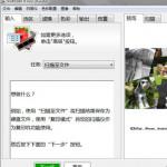 专业扫描工具软件(VueScan Pro)9.5.44中文版