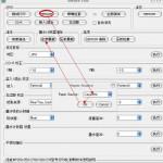 佳能mp259清零软件中文版