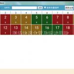 图佰快速仓库管理系统 v1.0官方版