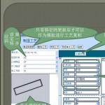 制造工艺系统 v1.0 绿色版