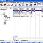 易顺佳免费采购软件 v2.07.07 绿色版