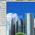 易达房屋出租管理系统 v28.0.7 单机版