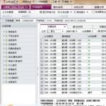 必赢客江苏快3 v11.2.2官方版