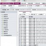 必赢客七乐彩 v11.2.4官方版