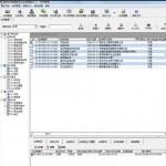 里诺合同管理软件 v5.36官方版