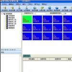 财易酒店管理软件 v3.68 普及版