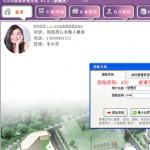 620出租屋管理系统 v7.0官方版