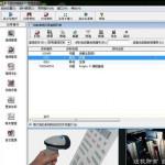 乾圣图书馆自动化管理系统 2012官方版