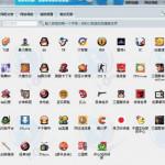 网维大师网吧管理软件 v7.1.7.0 正式版