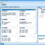 南弧工作办公管理系统 v5.7.4 网络版