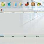 会员积分进销存软件(TS进销助手) v1.3.0.0 绿色版