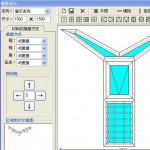 门窗设计算料优化软件 v15 绿色版