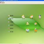 商行天下项目工程管理软件 v7.0 绿色版