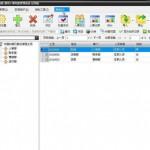 X档案通用人事档案管理系统 v4.1.0.0 免费版