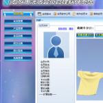 宏欣干洗店会员管理软件系统 v10.4.5 正式版