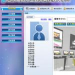 宏欣电脑行业会员管理软件系统 v5.4.5